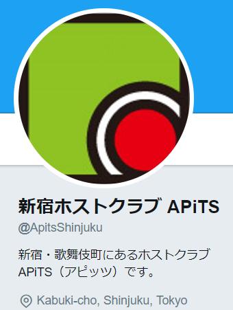 歌舞伎町のホストクラブ「APITS」 口コミ