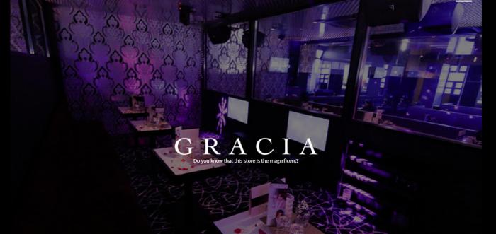 GRACIA(グラシア)